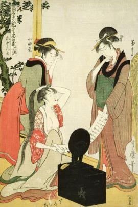 kitagawa_utamaro_comparison-of-celebrated-beauties-and-the-loyal-league_scene6_1797